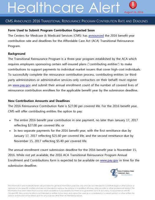 Healthcare Alert August 2016_Transitional Reinsurance Program Contribution Rate and Deadlines